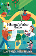 Migrant Worker Guide - Low and High Skilled Streams thumbnail